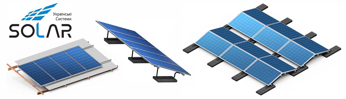 дахові конструкції УС Солар rooftop solar structures US Solar